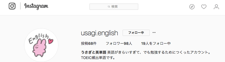 usagienglish