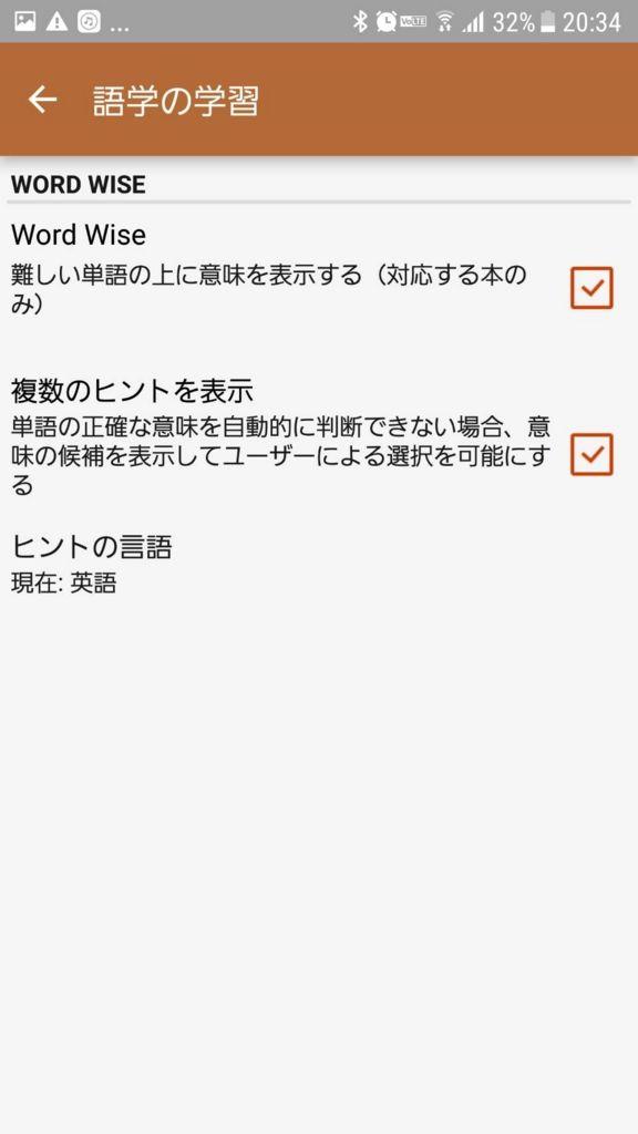 f:id:mihua:20180329213021j:plain